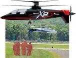 Самый быстрый вертолет Sikorsky Х2