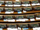 Депутаты знают как обмануть новую систему голосования