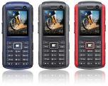 """Мобильный """"внедорожник"""" Samsung B2700"""