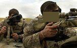 Армию США оснастят супербиноклями