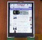 Мобильный LG дисплей - 1440 x 960 пикселей