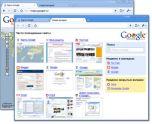 Google Chrome 0.3.154.0 Beta - браузер от Google
