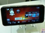 Sharp AQUOS 931SH с разрешением экрана 1024х480