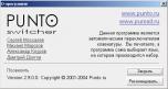 Punto Switcher 3.0.1 - переключатель раскладки