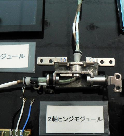 Fujitsu, F-01A