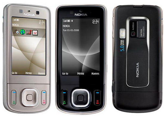 Nokia, 6260 slide