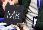 Айфоноподобный Meizu M8
