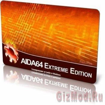 AIDA64 1.61.1333 Beta - эволюция EVEREST