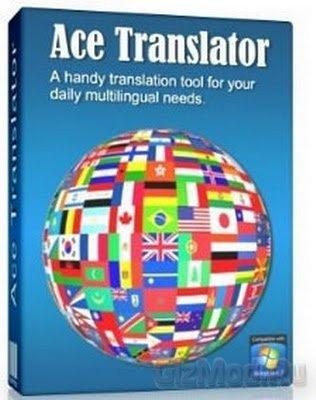 Ace Translator 8.8 - универсальный переводчик