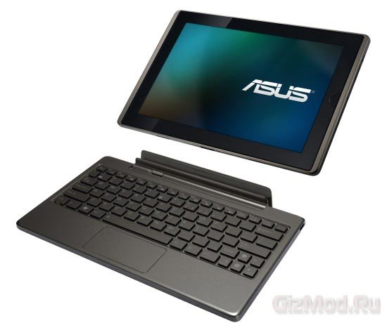 Начались продажи планшета ASUS Eee Pad Transformer