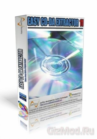 Easy CD-DA Extractor 2011 - грабер и конвертор