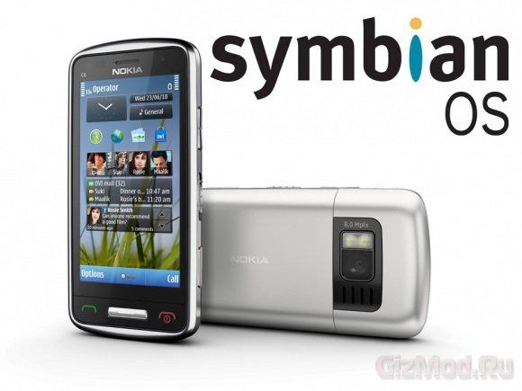 Nokia отдаляется от Symbian