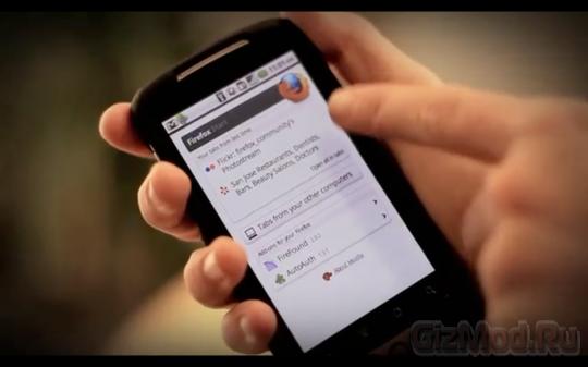 Вышел Firefox 4 для смартфонов