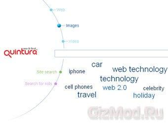 Quintura станет основой для национального поисковика