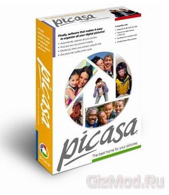 Picasa 3.80.117.41 - продвинутая обработка фото