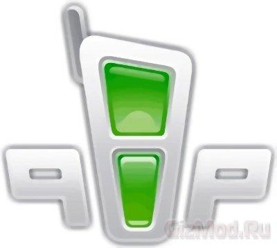 QIP 2010 v3.1.5216 - обновленный мессенджер