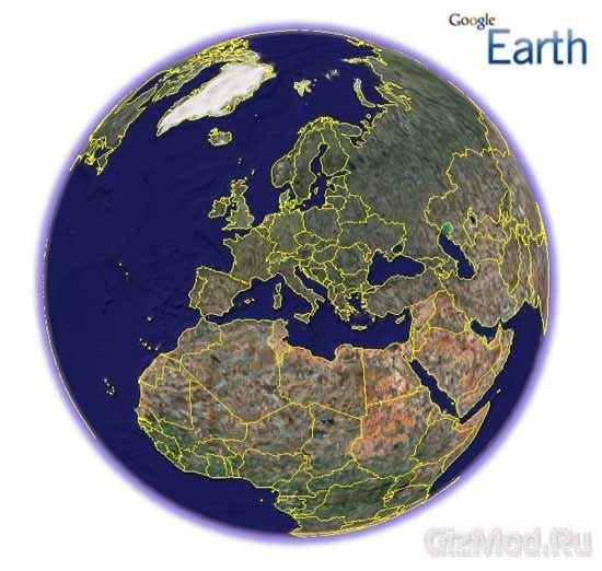 Google Earth 6.0.2.2074 - вся планета на ладони