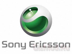 Sony Ericsson открывает файловую сиситему смартфонов