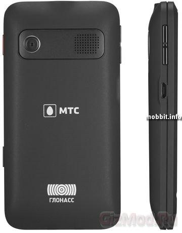 Смартфон с поддержкой ГЛОНАСС за 400$