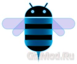 Грядет стандартизация Android/ARM