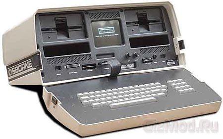 Первому портативному компьютеру стукнуло 30