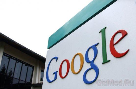 Google затаривается патентами
