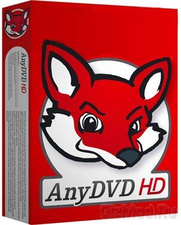 AnyDVD 7.4.5.1 Beta - снятие региональной защиты