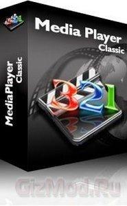 MPC HomeCinema 1.5.2.3016 - отличный медиаплеер
