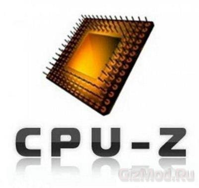 CPU-Z 1.57.1 - идентификатор процессора