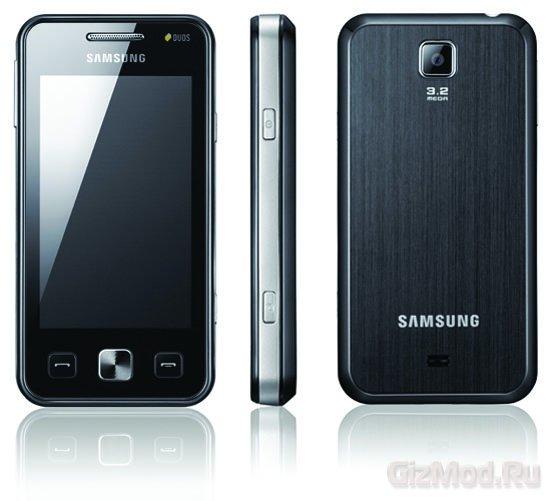 Samsung Star II DUOS в России