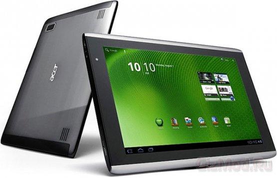 """Цена 10"""" планшета Acer на базе Android 3.0"""