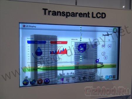 47-дюймовый прозрачный дисплей LG типа IPS