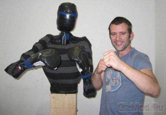Робот для спаринга по боксу Punching Pro