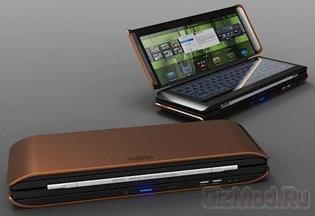 Концепт ноутбука-гармошки