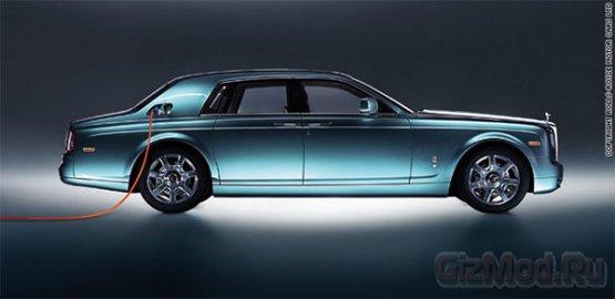 Электро-Phantom от Rolls-Royce