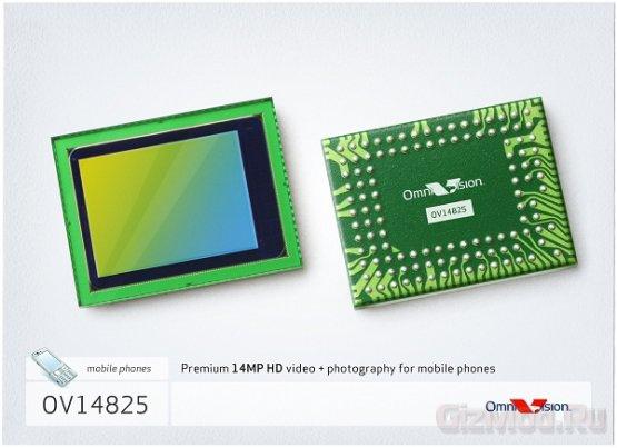 12,6-Мп сенсор OmniVision для мобильников