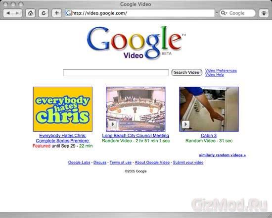 Google Video прекратит существование