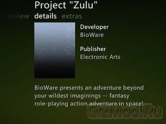 BioWare разрабатывает Project Zulu