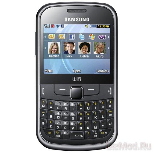 Samsung S3350 с QWERTY в России