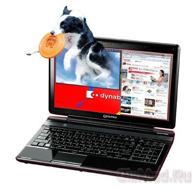 Ноутбук Toshiba с универсальным дисплеем
