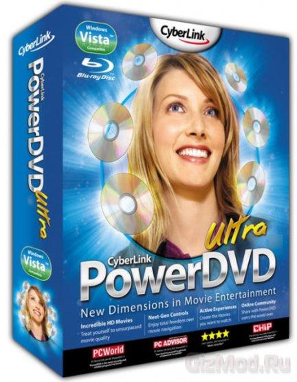 PowerDVD 12.0.11211.1926 - отличный медиаплеер
