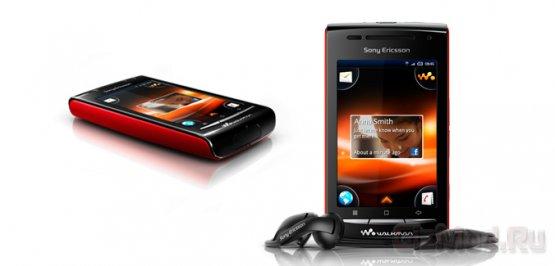 Первый Walkman под управлением Android