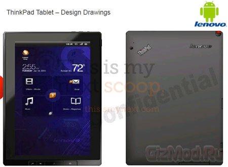 ThinkPad Tablet под управлением ОС Android 3.0