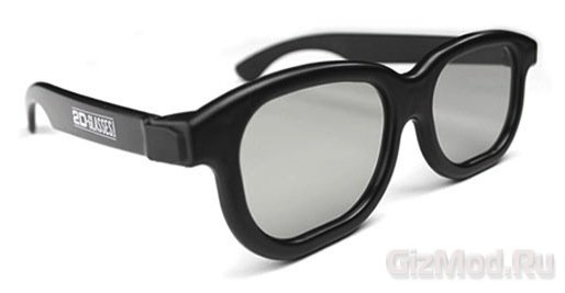 2D-очки для нелюбителей 3D-фильмов