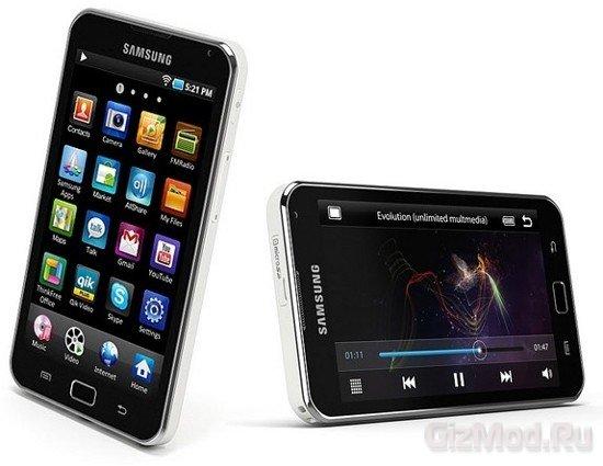 В продажу поступили плееры Samsung Galaxy S WiFi