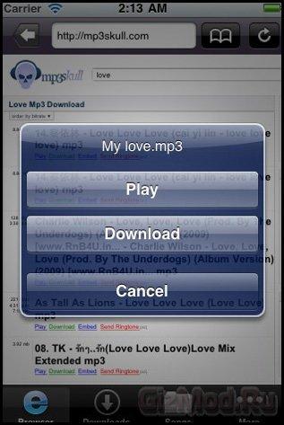 Мегапопулярный загрузчик нелегальной музыки App Store
