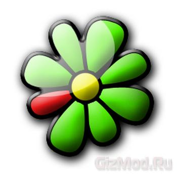 ICQ 7.6.5617 - аська как она есть