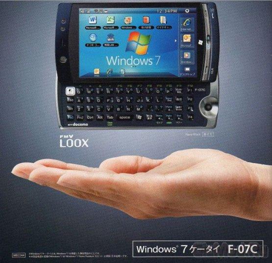 Засветился смартфон Fujitsu Loox F-07C с двмя ОС