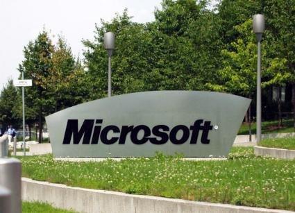 """Microsoft """"скушала"""" Skype"""
