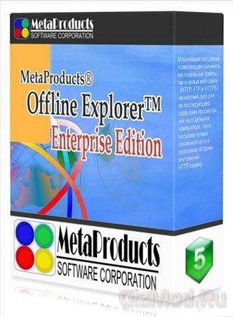 Offline Explorer 6.0.3552 Beta 1 - скачивает сайты